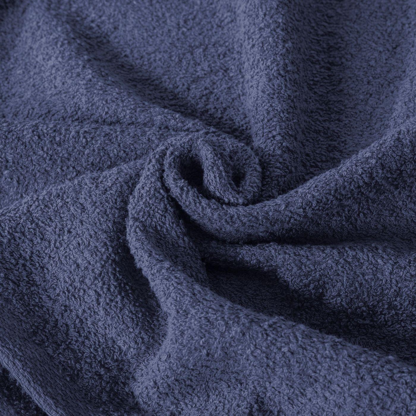 Ręcznik z bawełny gładki chabrowy 50x90cm