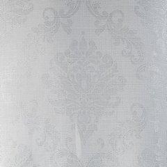 Zasłona gotowa biała ze srebrnym napisem 140x250 cm przelotki - 140 X 250 cm - biały 4