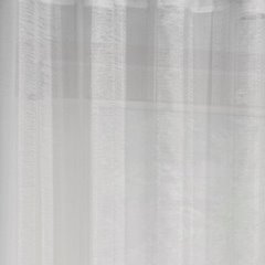 Gładka biała zasłona na przelotkach 140x250 - 140 X 250 cm - biały 4