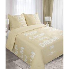Poszewka na poduszkę 40 x 40 cm keep calm beżowa  - 40 X 40 cm - beżowy/kremowy 2