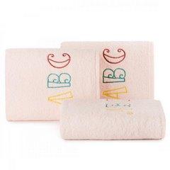 Ręcznik dziecięcy z haftowaną aplikacją z literkami 50x90cm - 50 X 90 cm - różowy 1